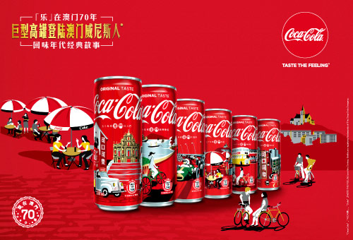 Shop for Coca-Cola® Gift Box