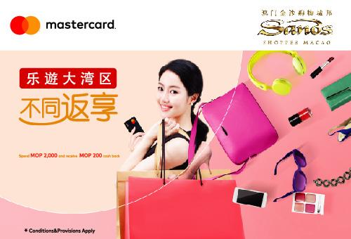 Mastercard Traveler Rewards