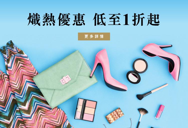 https://assets.sandsresortsmacao.cn/content/sandsresortsmacao/shopping/prada-pop-up-2020/cta-banner_750x510_tc.jpg