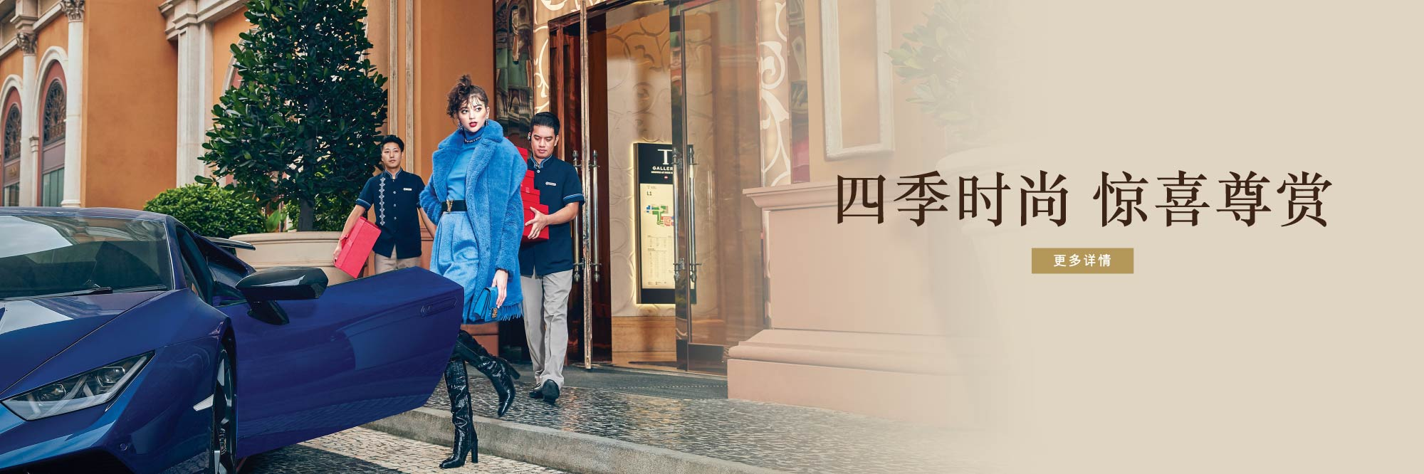 https://www.parisianmacao.com.cn/macau-hotel/promotions-offers/macao-getaway-package.html  https://assets.sandsresortsmacao.cn/content/sandsresortsmacao/macau-offers/macao-getaway-package/pm_macao-getaway-package_cta-banner_2000x666_sc.jpg
