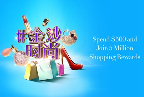 Shoppes at Venetian | Macau Shopping | The Venetian Macao