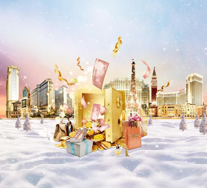 購物雙重禮遇 齊享冬日禮券