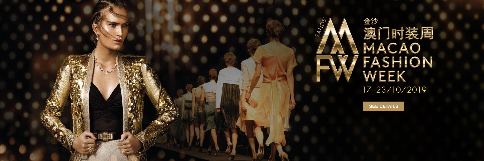 Macao Fashion Week