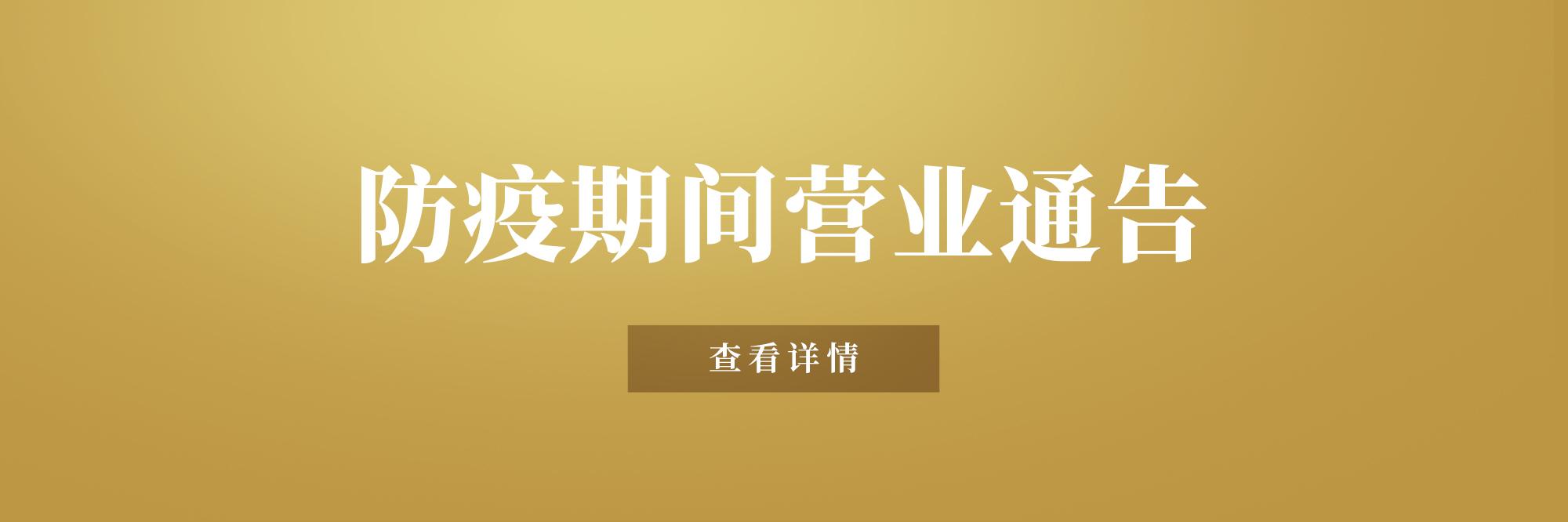 https://assets.sandsresortsmacao.cn/content/sandsresortsmacao/macau-offers/sands-loves-macao-2020/pc_cta-banner_sc_2000x666.jpg