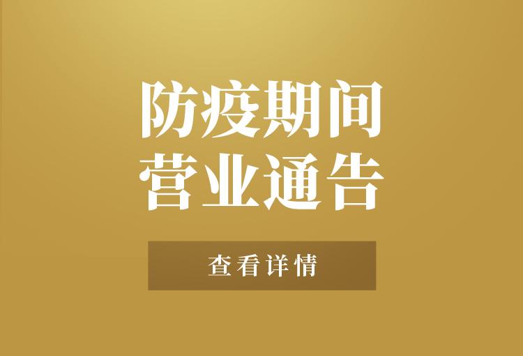 https://www.sandsresortsmacao.com.cn/macau-shows/teamlab.html