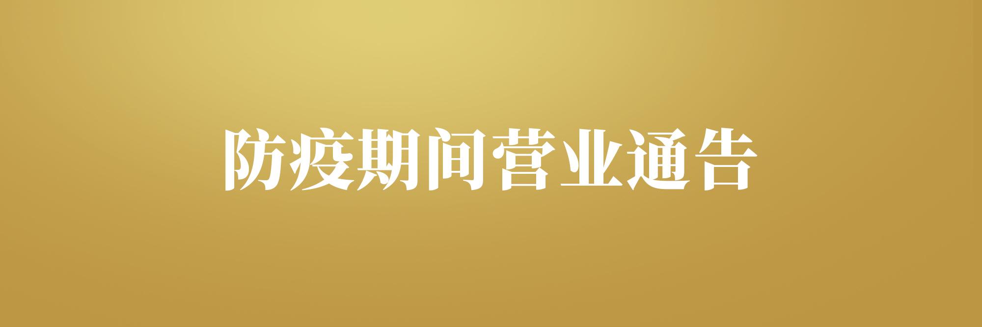 https://www.parisianmacao.com.cn/macau-hotel/promotions-offers/5th-anniversary.html https://assets.sandsresortsmacao.cn/content/parisianmacao/hotel/promotion-offers/5th-anniversary/5th-anniversary_cta-banner_2000x666_sc.jpg
