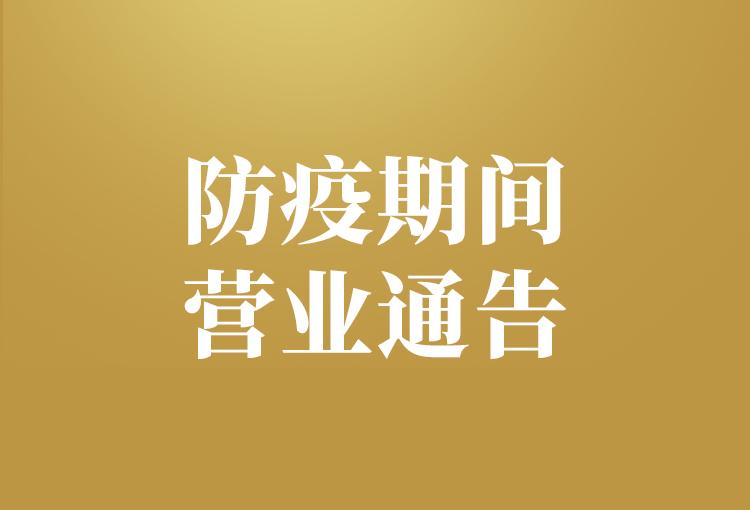 https://www.parisianmacao.com.cn/macau-hotel/promotions-offers/5th-anniversary.html https://assets.sandsresortsmacao.cn/content/parisianmacao/hotel/promotion-offers/5th-anniversary/5th-anniversary_cta-banner_750x510_sc.jpg