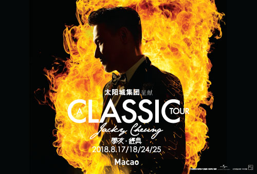 Jacky Cheung A Classic Tour - 2018 Macao