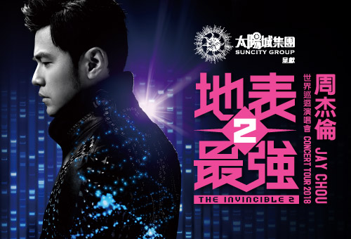 Jay Chou The Invincible Concert Tour 2