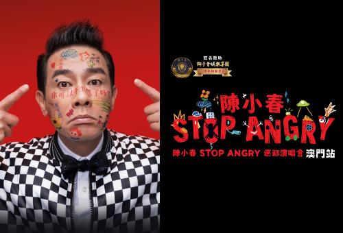 Jordan Chan STOP ANGRY Tour