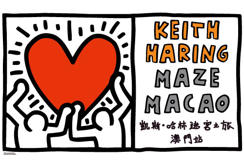 Keith Haring Maze