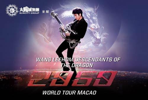 Wang Leehom Descendants of the Dragon 2060 World Tour