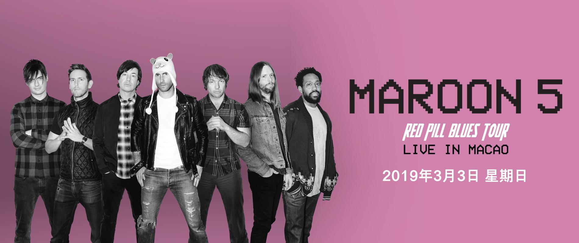 MAROON 5 RED PILL BLUES TOUR - 澳门威尼斯人金光综艺馆