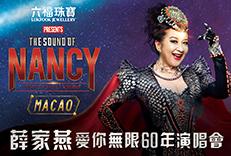 LUKFOOK JEWELLERY Presents THE SOUND OF NANCY INFINITY LOVE CONCERT In Macao