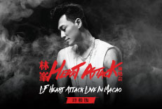 HEART ATTACK LF LIVE IN MACAO