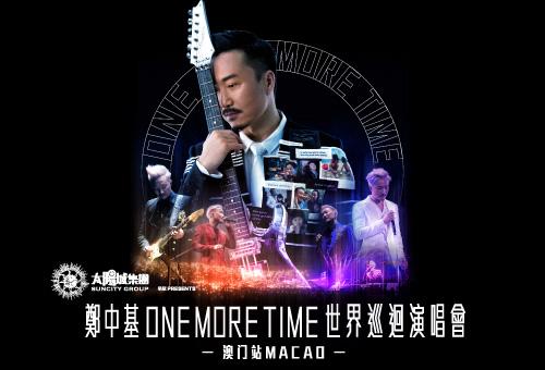 郑中基 ONE MORE TIME 世界巡回演唱会