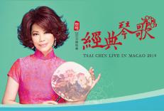 TSAI CHIN LIVE IN MACAO 2019