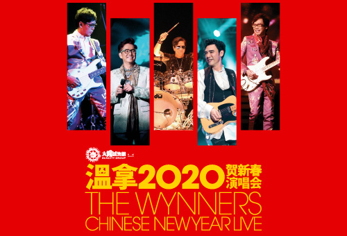 The Wynners Chinese New Year Live