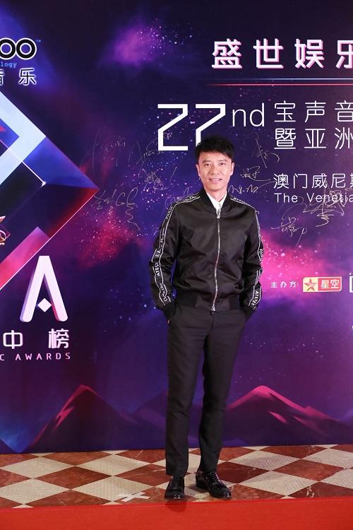 「全球华语榜中榜」颁奖典礼 - 澳门威尼斯人