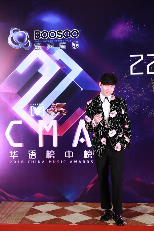 The Venetian Macao Hosts the China Music Awards for a