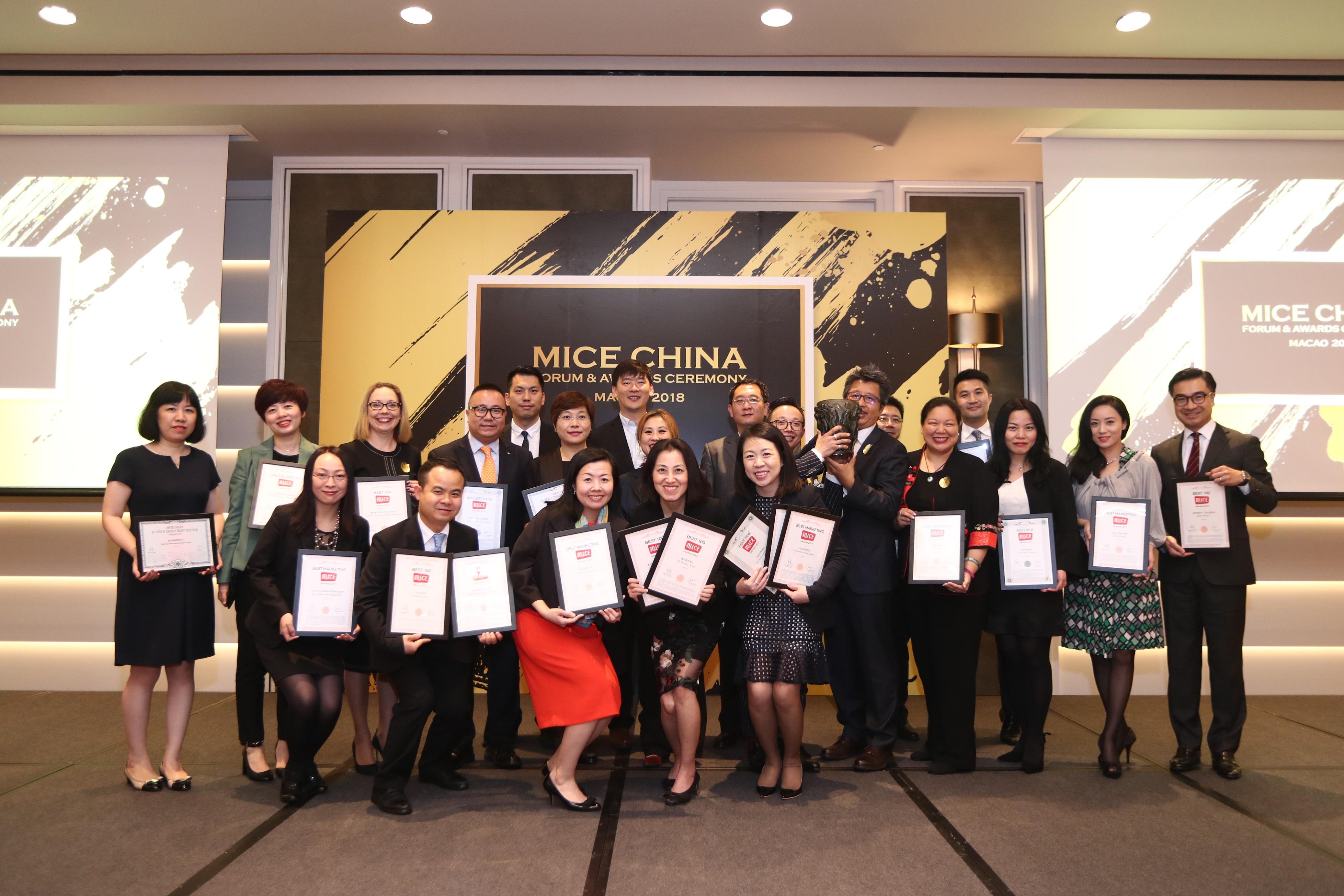 首屆MICE CHINA論壇及頒獎典禮 - 金沙中國