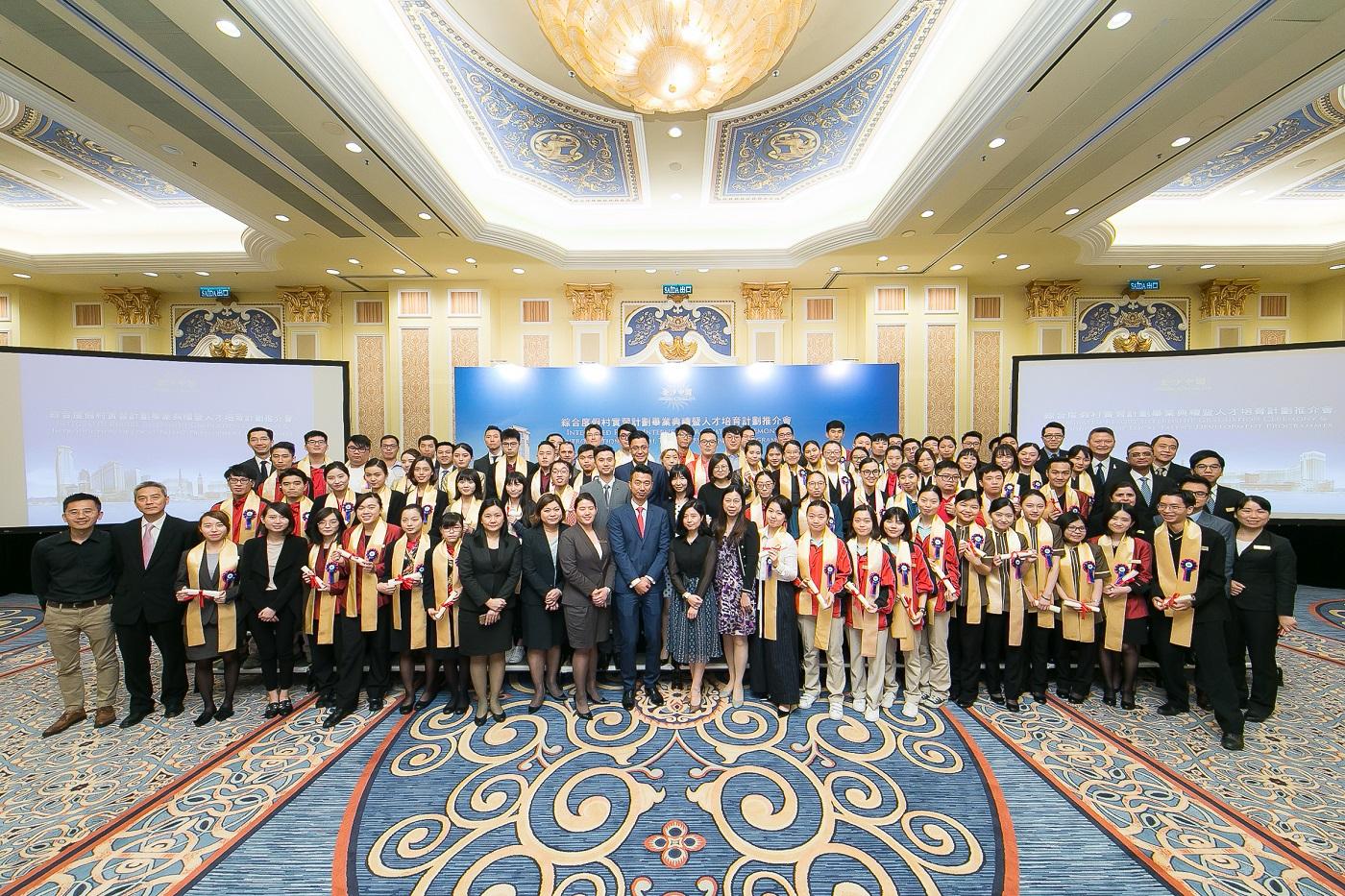 實習生畢業典禮 - 金沙中國