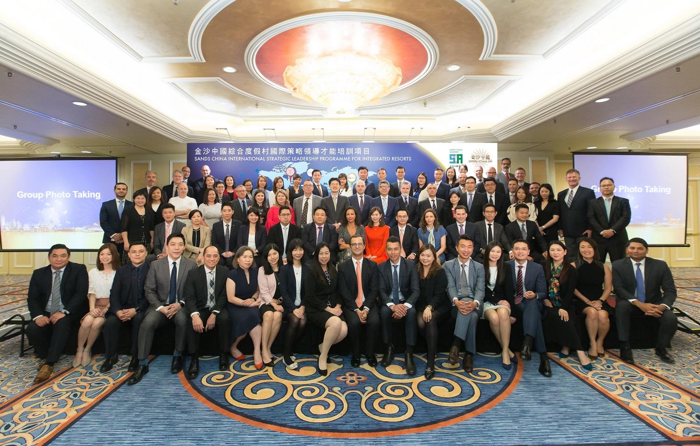 國際策略領導才能培訓項目 -澳門威尼斯人