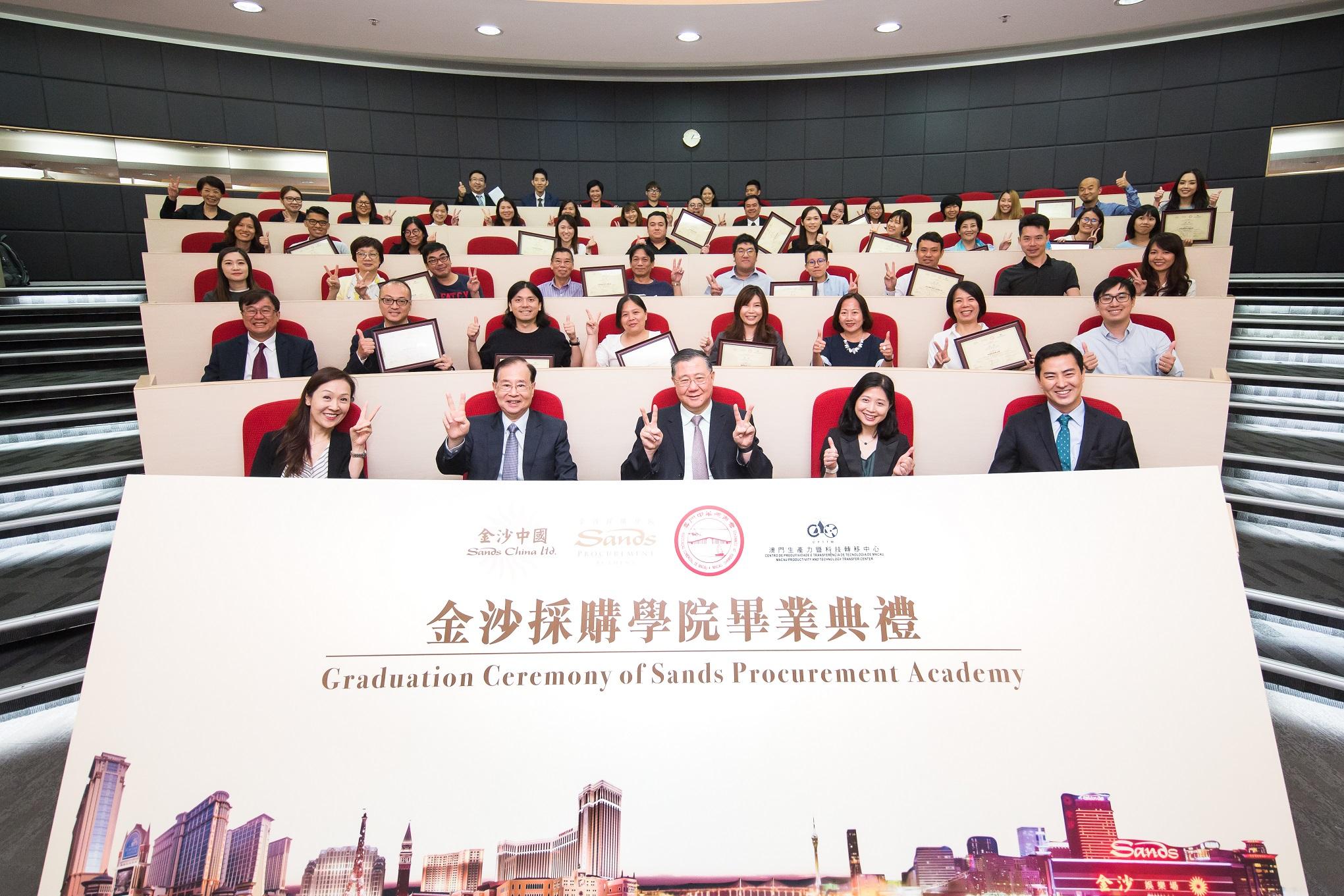 金沙採購學院第三屆學員畢業典禮 - 金沙中國