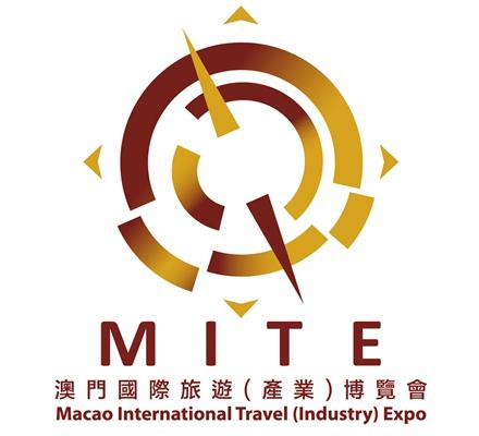 7th Macau International Travel (Industry) Expo