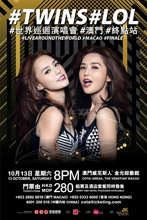 TWINS世界巡回演唱會 - 澳門威尼斯人 金光綜藝館