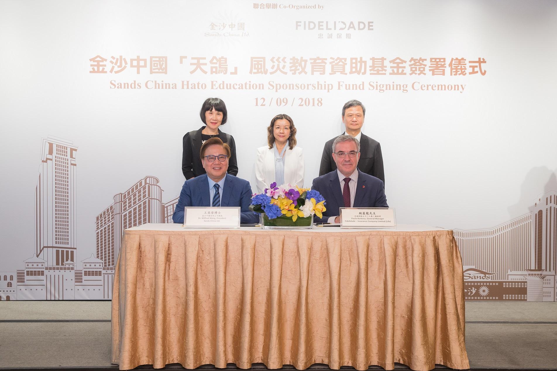 「天鴿」風災教育資助基金簽署儀式 - 金沙中國
