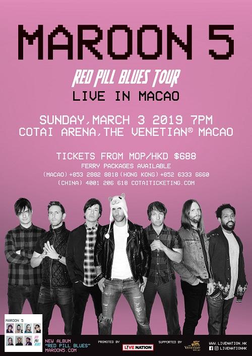 Maroon 5 Red Pill Blues Tour 澳门站 - 澳门威尼斯人 金光综艺馆