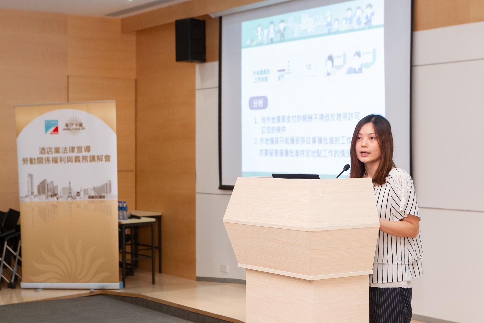 劳工局「劳动关系权利与义务」讲解会 – 金沙中国有限公司