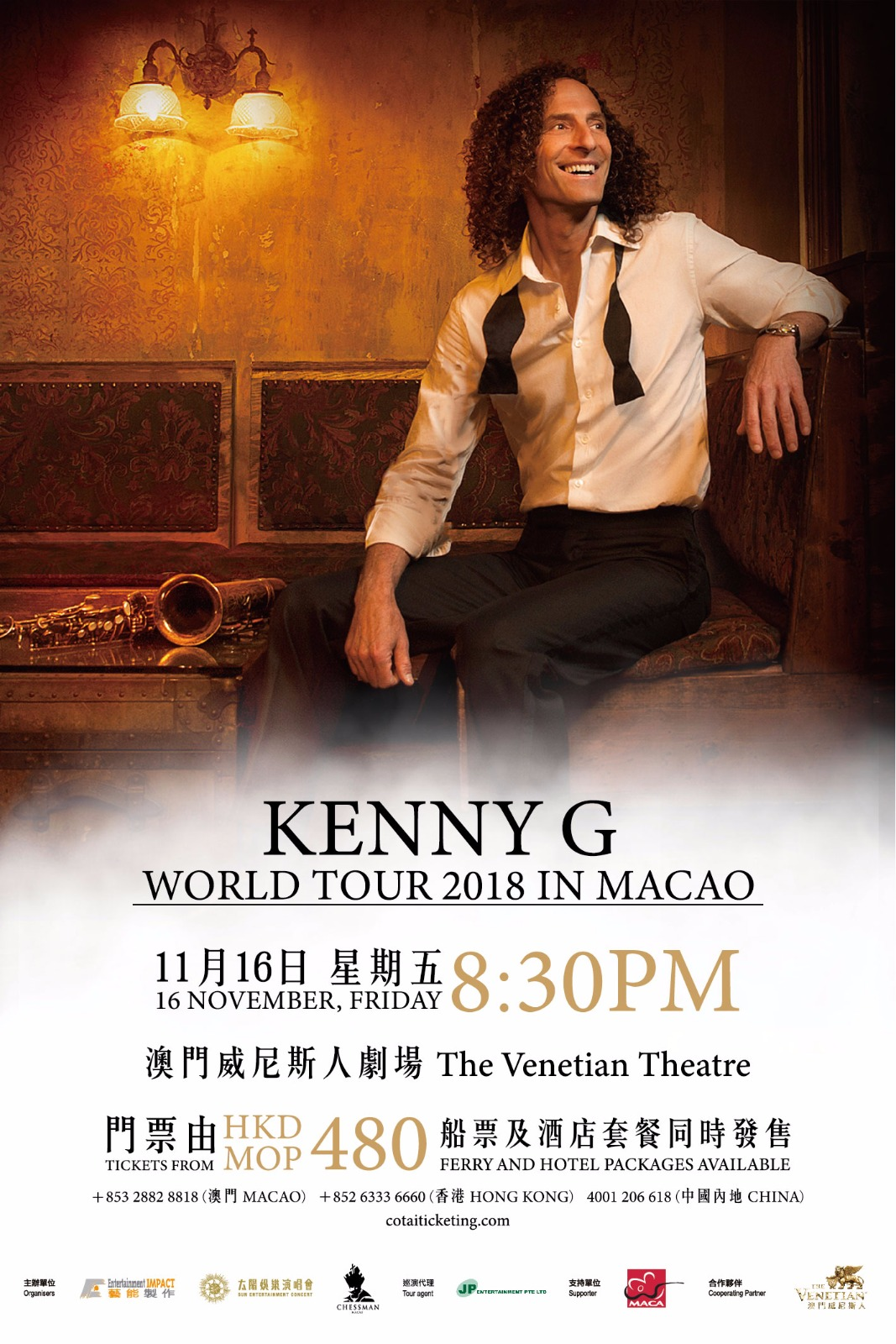 《KENNY G WORLD TOUR 2018 IN MACAO》 -The Venetianmacao