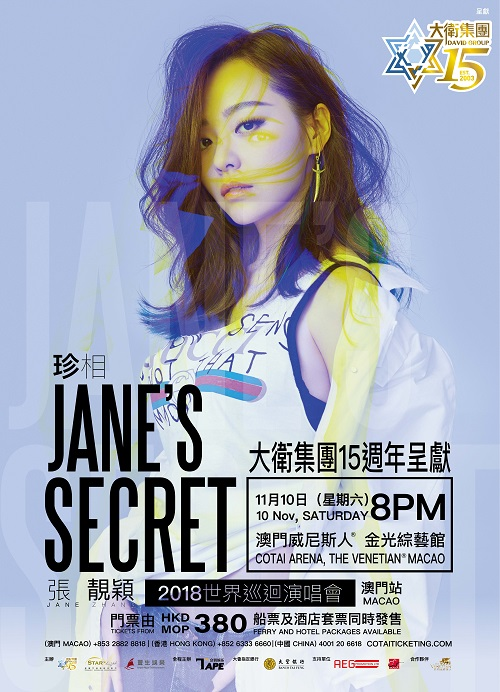 JANE'S SECRET 2018 WORLD TOUR – MACAO AT THE VENETIAN MACAO