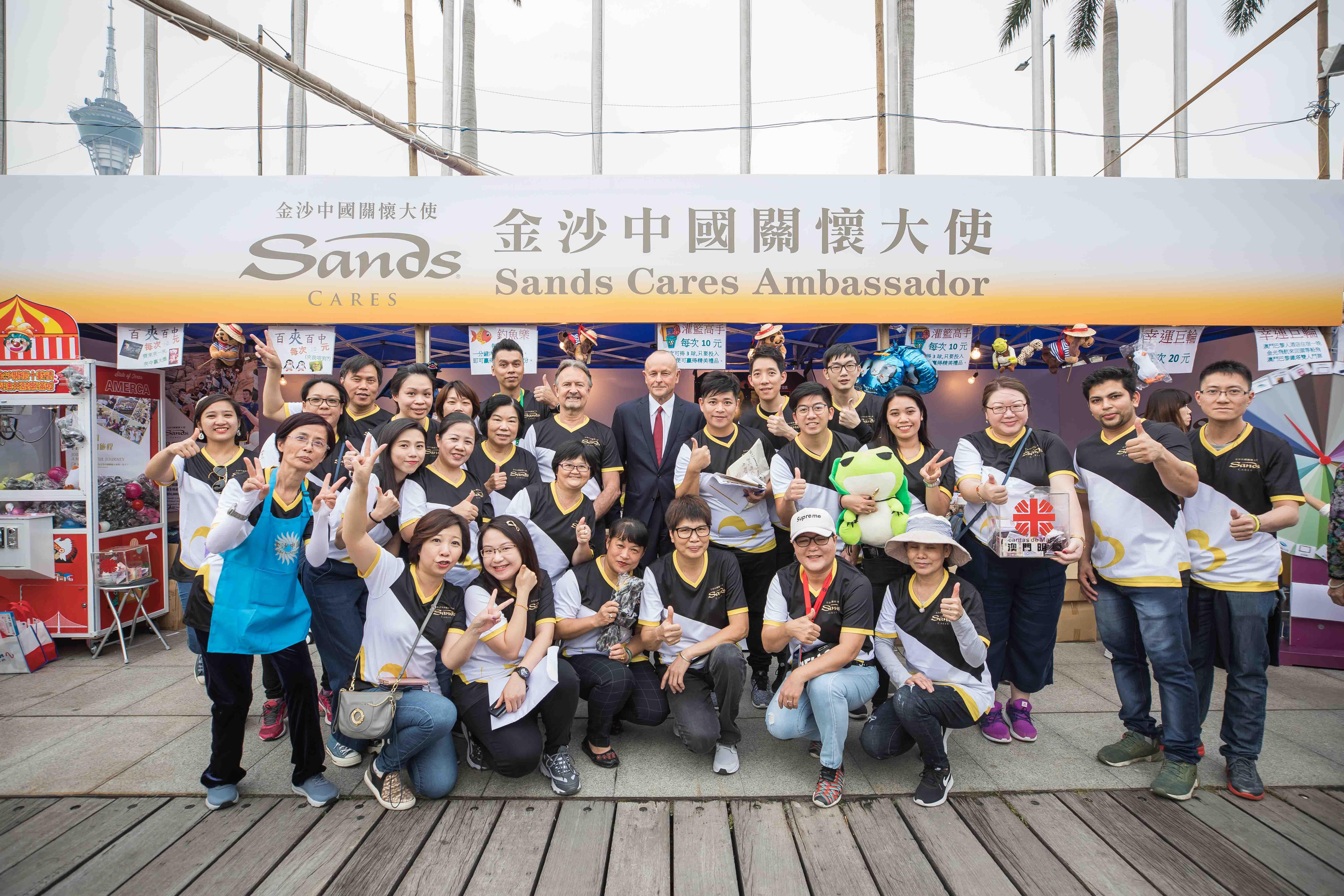 CARITAS MACAU CHARITY BAZAAR -Sands China