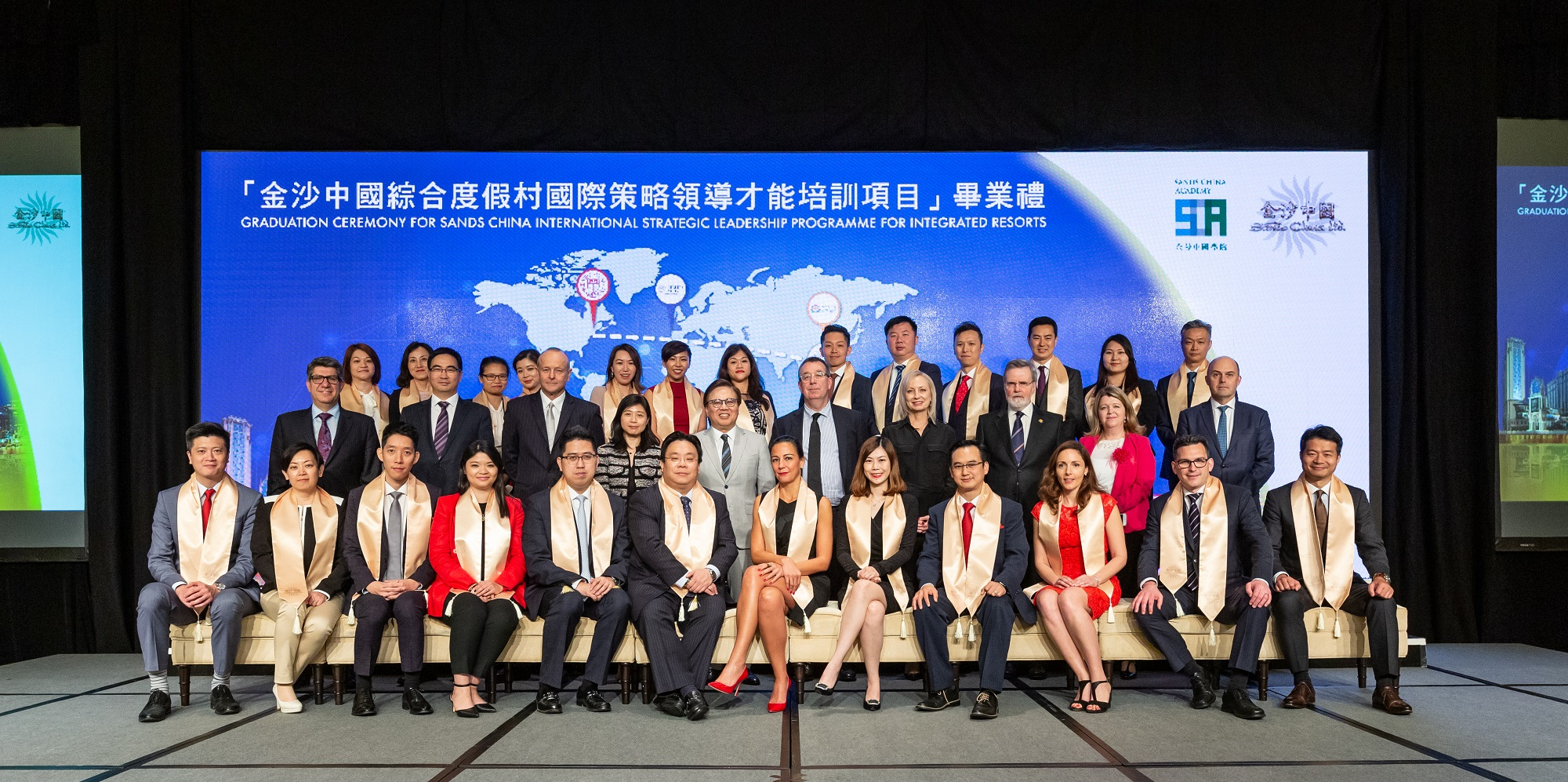 國際策略領導才能培訓項目畢業典禮 -  金沙中國有限公司