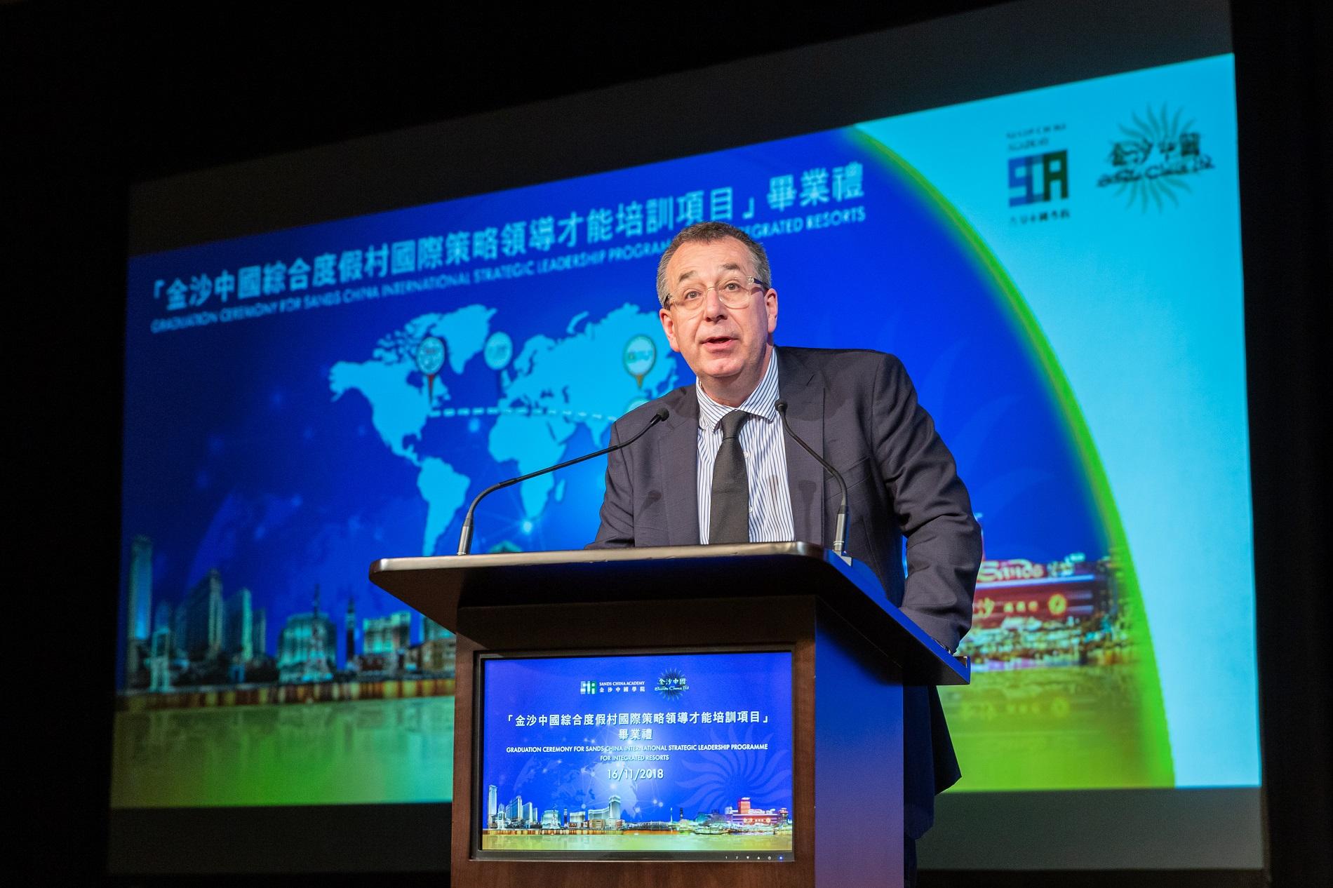 国际策略领导才能培训项目毕业典礼 -  金沙中国有限公司