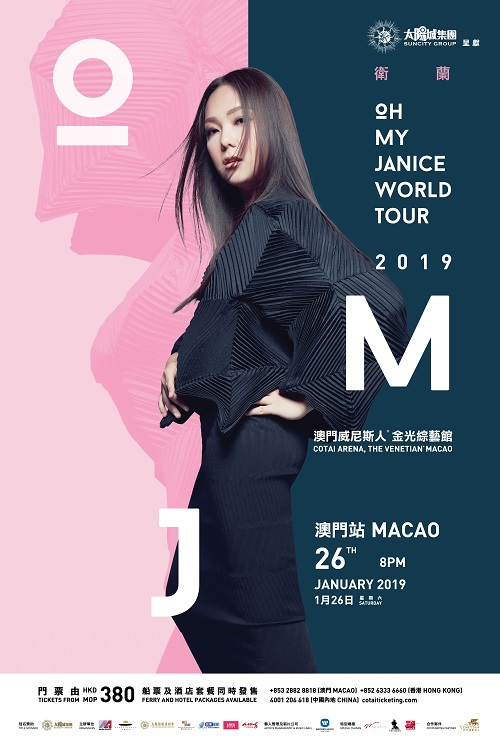 OH MY JANICE World Tour 2019 Macao to The Venetian® Macao concert,Cotai Arena