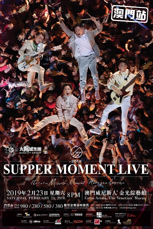 SUPPER MOMENT LIVE IN MACAO 2019 at The Venetian® Macao's Cotai Arena
