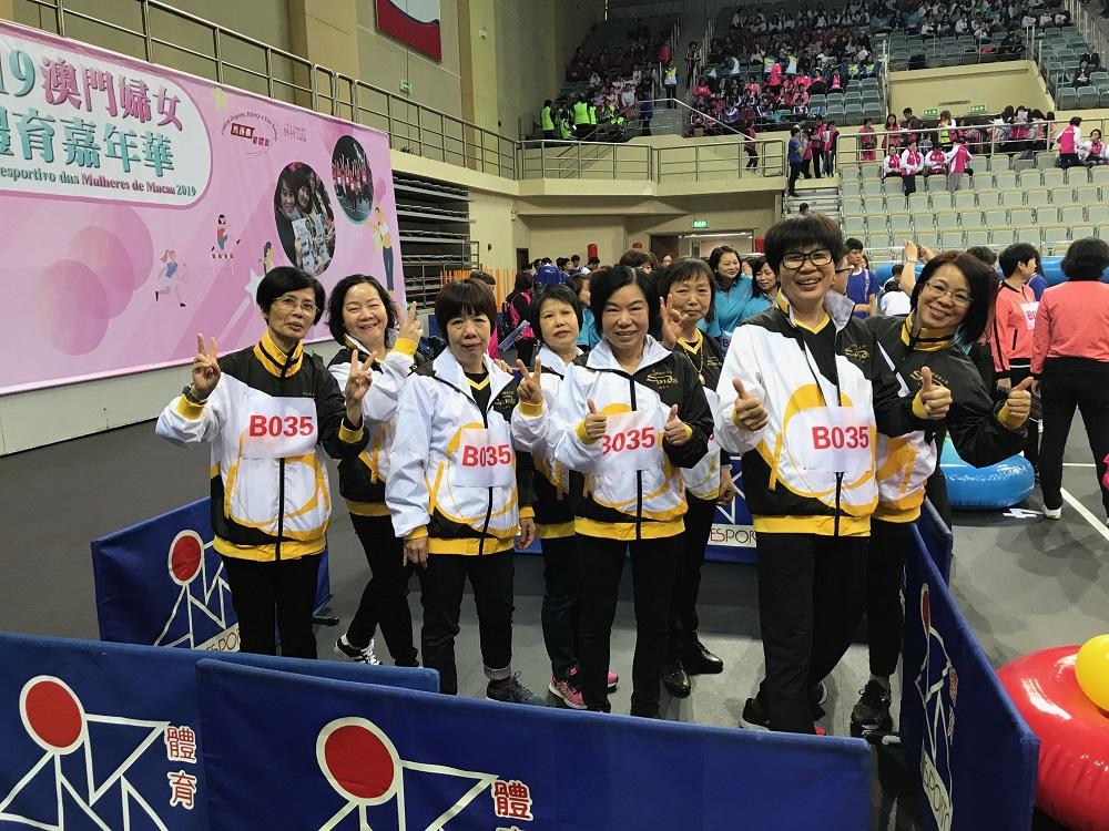 Women Sports Day 2