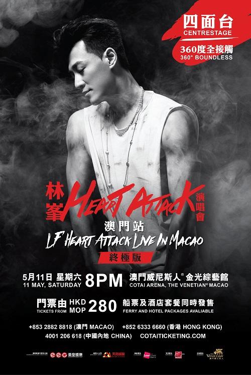 Raymond Lam Poster
