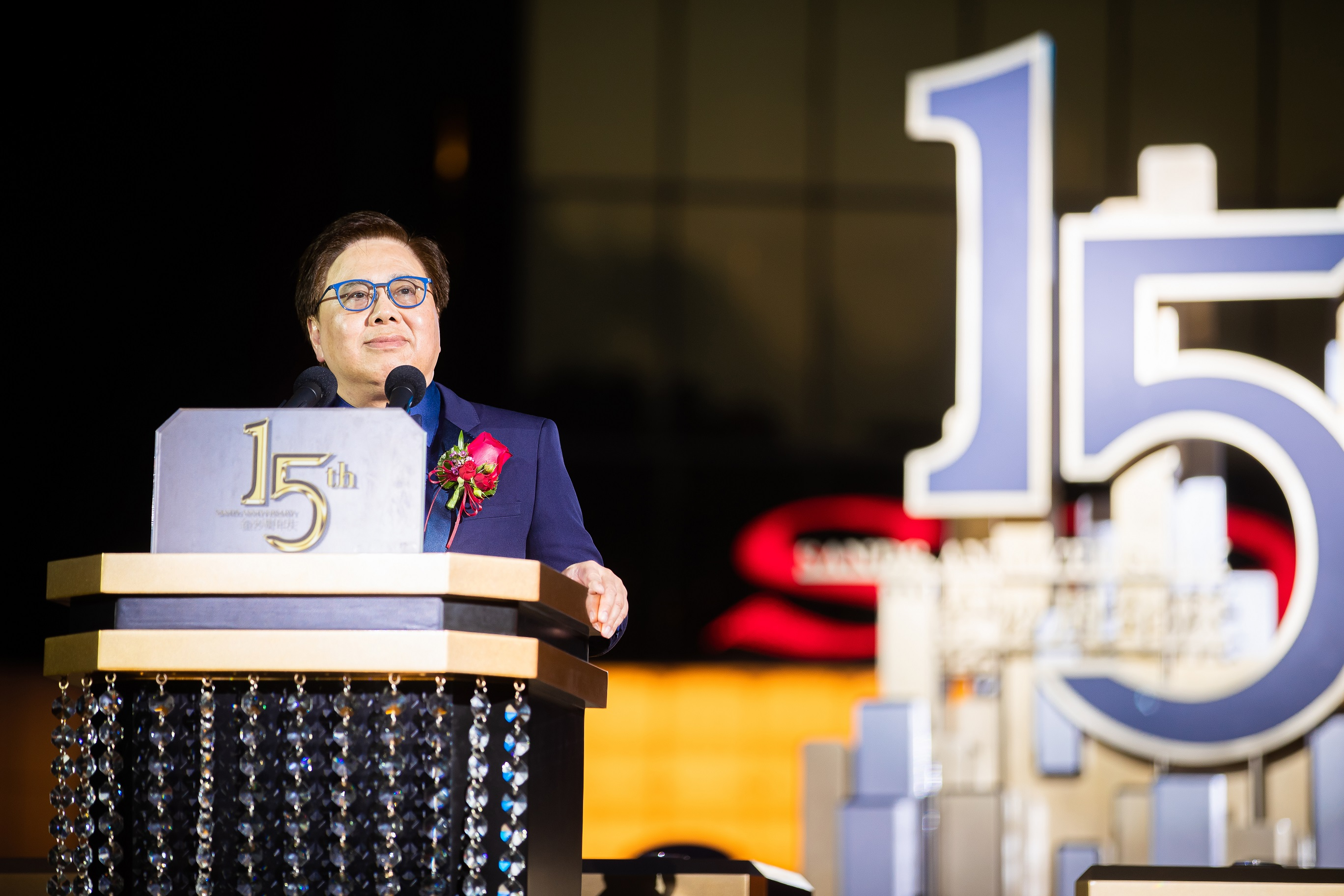 Dr. Wilfred Wong speaks at Sands Macao's 15th anniversary celebration