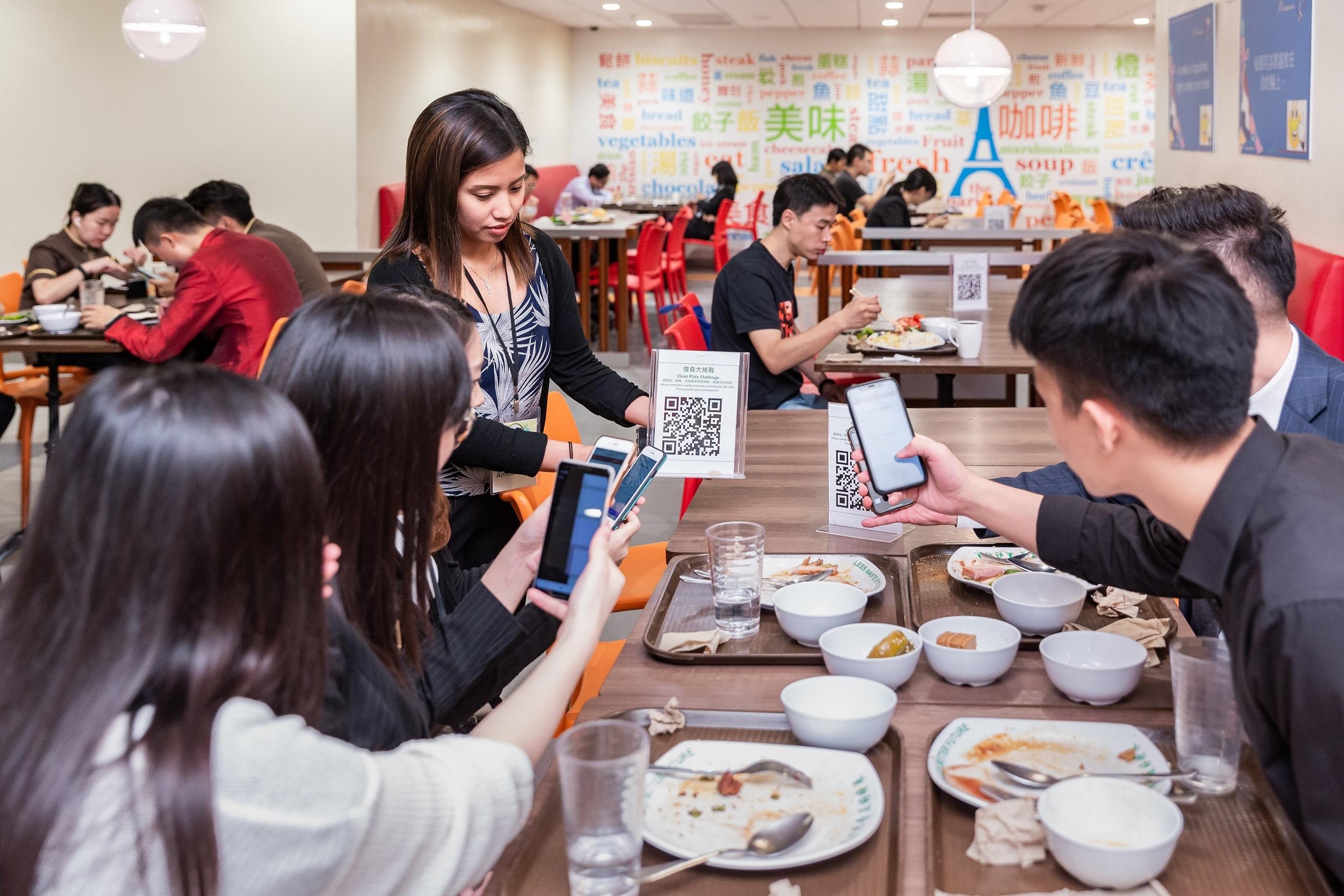 金沙中国团队成员参与举办的「惜食」大挑战活动