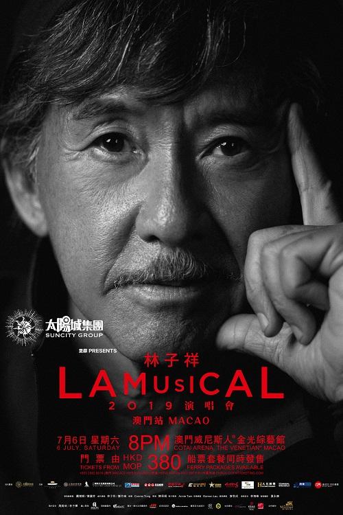 林子祥Lamusical 2019演唱会澳门站 海报