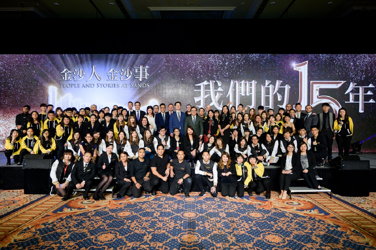 Sands China team members attend a celebration honouring their 15-year anniversaries with the company