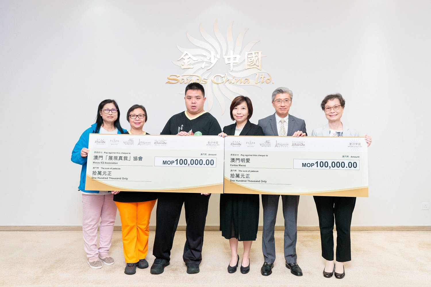 Sands China Presents Light the Night Run Donation Cheques