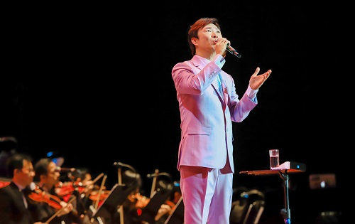 'Summer Sounds of Love Concert' to 