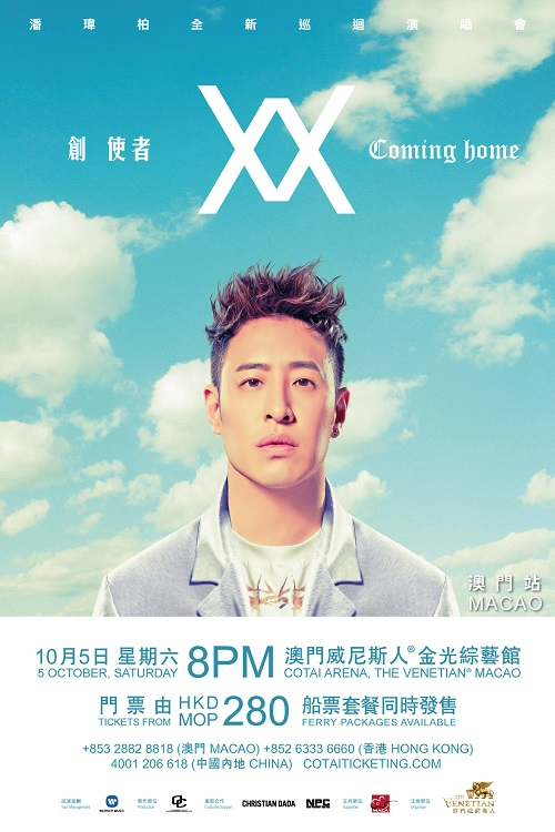 "'2019 Will Pan Alpha ""Coming Home"" Concert Tour in Macao