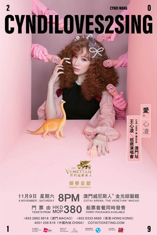 Taiwanese Songstress Cyndi Wang to  Perform at The Venetian Macao